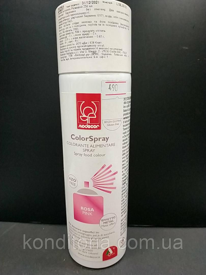 Modekor Cпрей краска, Pink , 250 мл