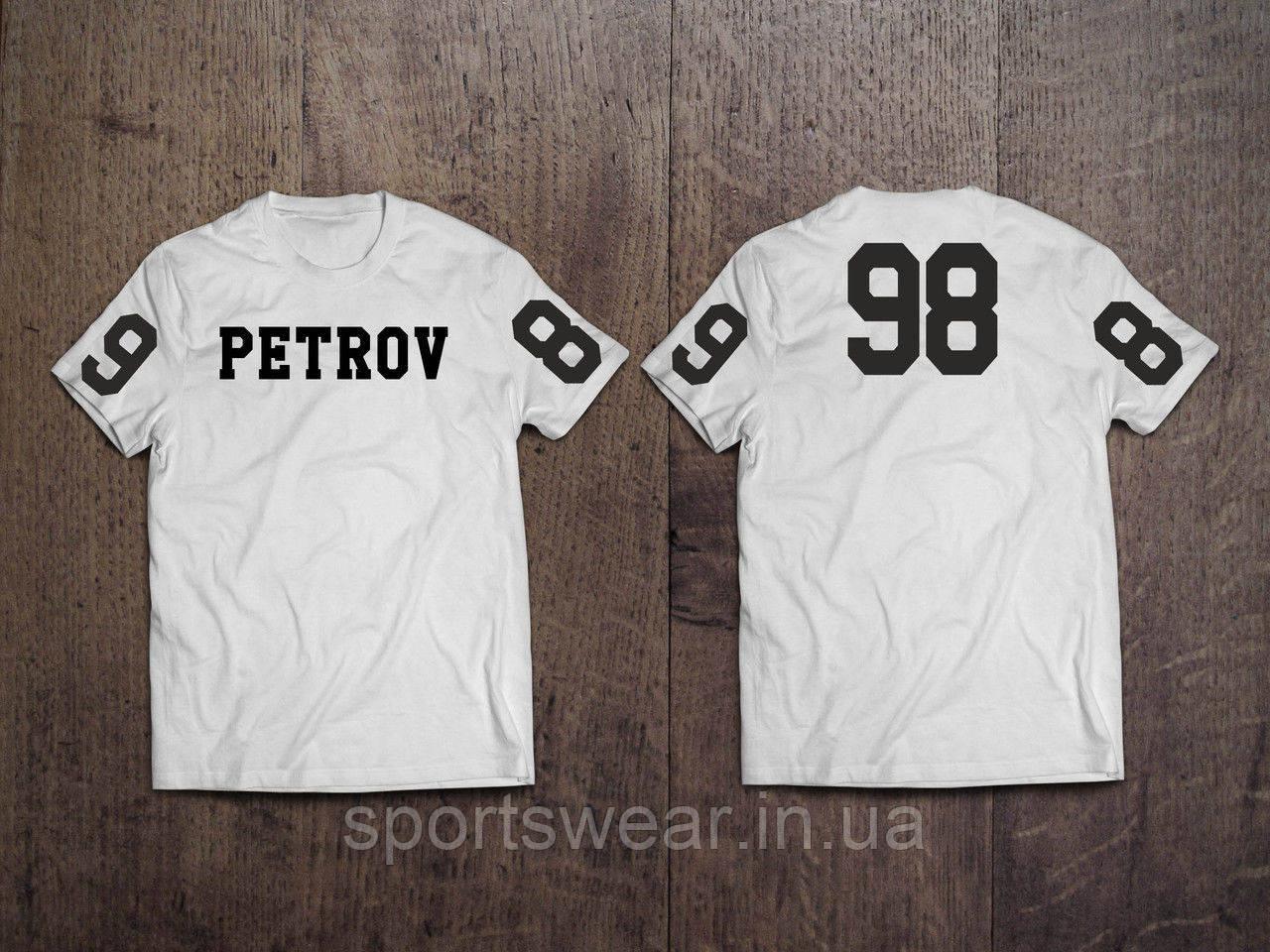 Мужская именная футболка ( Все ЦВЕТА ) №4 Белая
