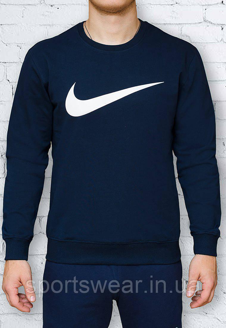 Свитшот синий Nike ( Найк )