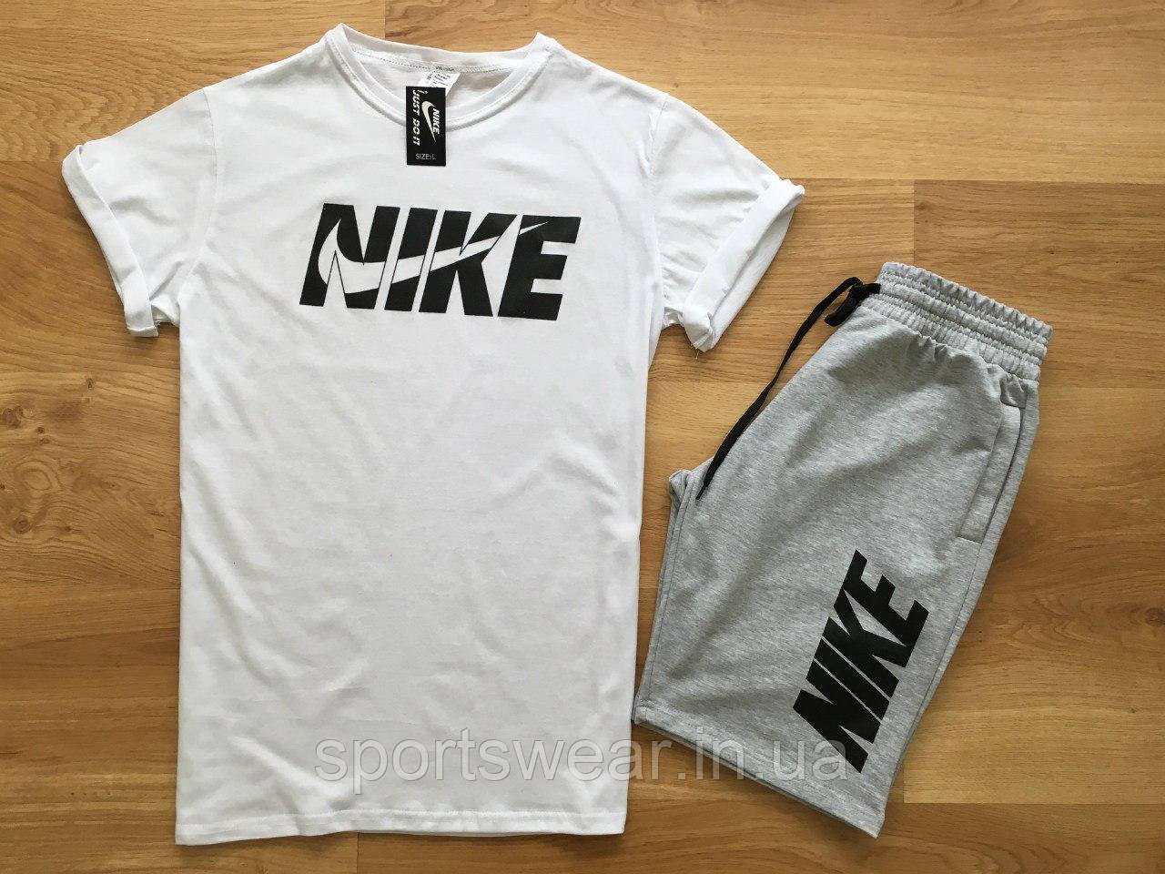 """Чоловічий комплект футболка + шорти Nike білого і сірого кольору """""""" В стилі Nike """""""""""