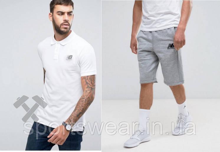 Мужской комплект поло + шорты New balance белого и серого цвета
