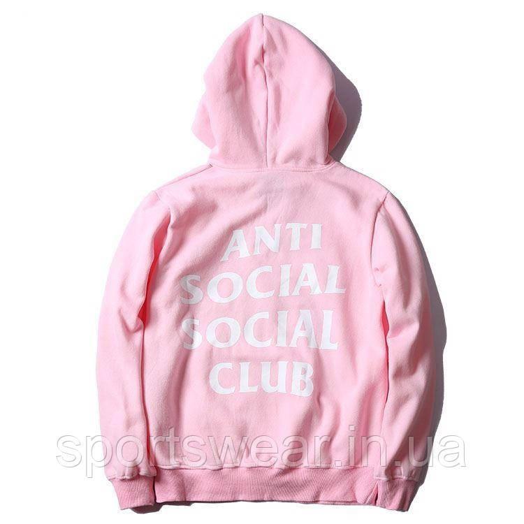 Худи Anti social social club (A.S.S.C), розовое с логотипом , унисекс