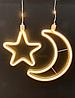 Светодиодная новогодняя гирлянда штора 3х0.7м, луна 5+ 4звезды, теплый белый
