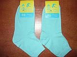 """Женские носки """"Топ-Тап"""". р. 23-25 (37-40). Хлопок. Голубой, фото 4"""