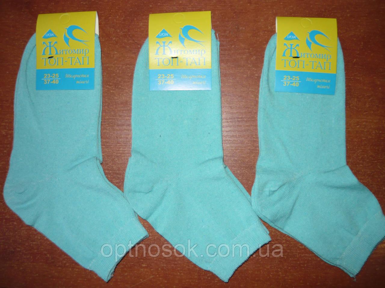 """Женские носки """"Топ-Тап"""". р. 23-25 (37-40). Хлопок. Голубой"""