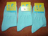 """Женские носки """"Топ-Тап"""". р. 23-25 (37-40). Хлопок. Голубой, фото 5"""