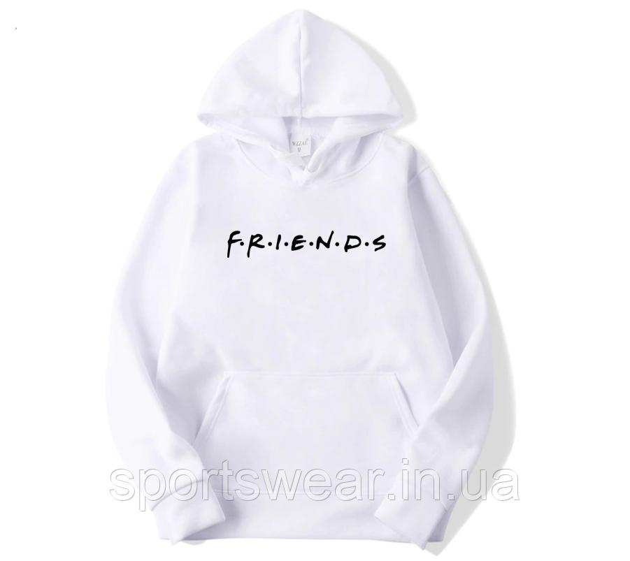 Худи Friends (друзья, друзi) белое с черным логотипом, унисекс