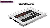 "SSD накопитель Goldenfir 256 Gb model T650-256GB жёсткий диск 2,5"" SATA III TLC для ПК ноутбука, фото 4"