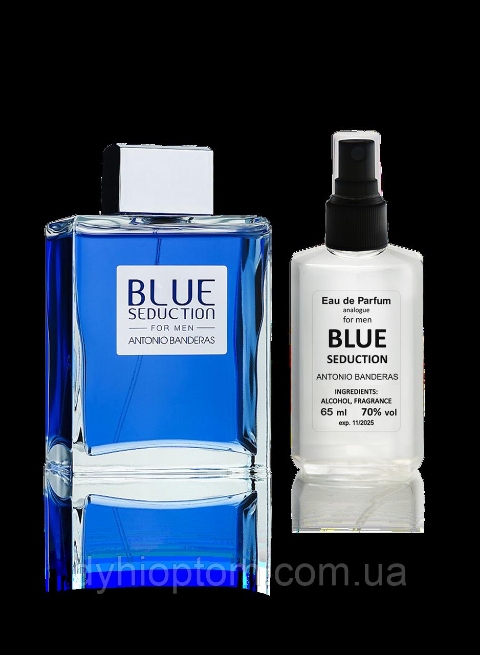 Пафюмированная вода для мужчин Blue Seduction Antonio Banderas 65ml