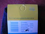 "Женские носки ""Топ-Тап"". р. 23-25 (37-40). Хлопок. Синий, фото 2"