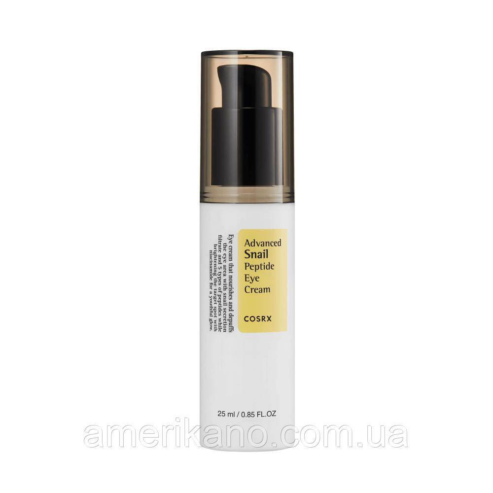 Улиточный пептидный крем для кожи вокруг глаз COSRX Advanced Snail Peptide Eye Cream, 25 мл