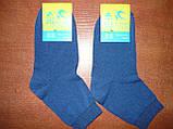 "Женские носки ""Топ-Тап"". р. 23-25 (37-40). Хлопок. Синий, фото 4"