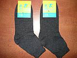 """Женские носки """"Топ-Тап"""". р. 23-25 (37-40). Хлопок. Серый, фото 4"""