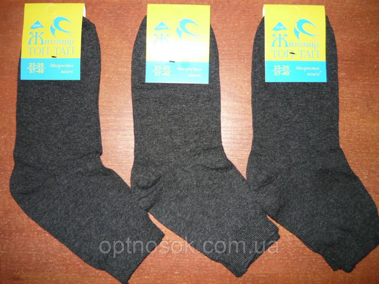 """Женские носки """"Топ-Тап"""". р. 23-25 (37-40). Хлопок. Серый"""