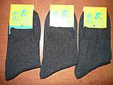 """Женские носки """"Топ-Тап"""". р. 23-25 (37-40). Хлопок. Серый, фото 5"""