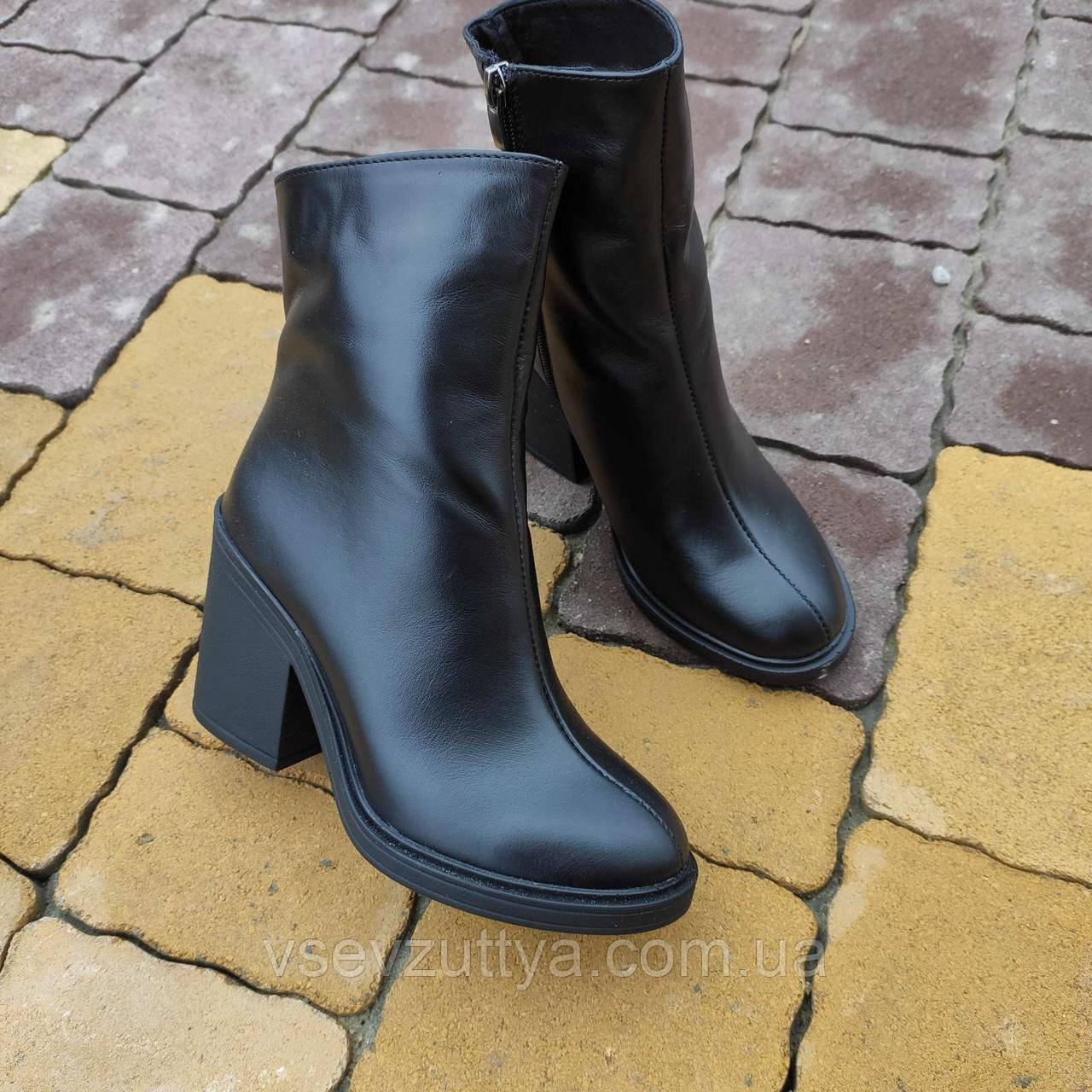 Ботинки женские черные на каблуке натуральная кожа