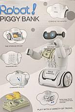 Электронная копилка робот с кодовым замком Robot Piggy Bank, фото 3