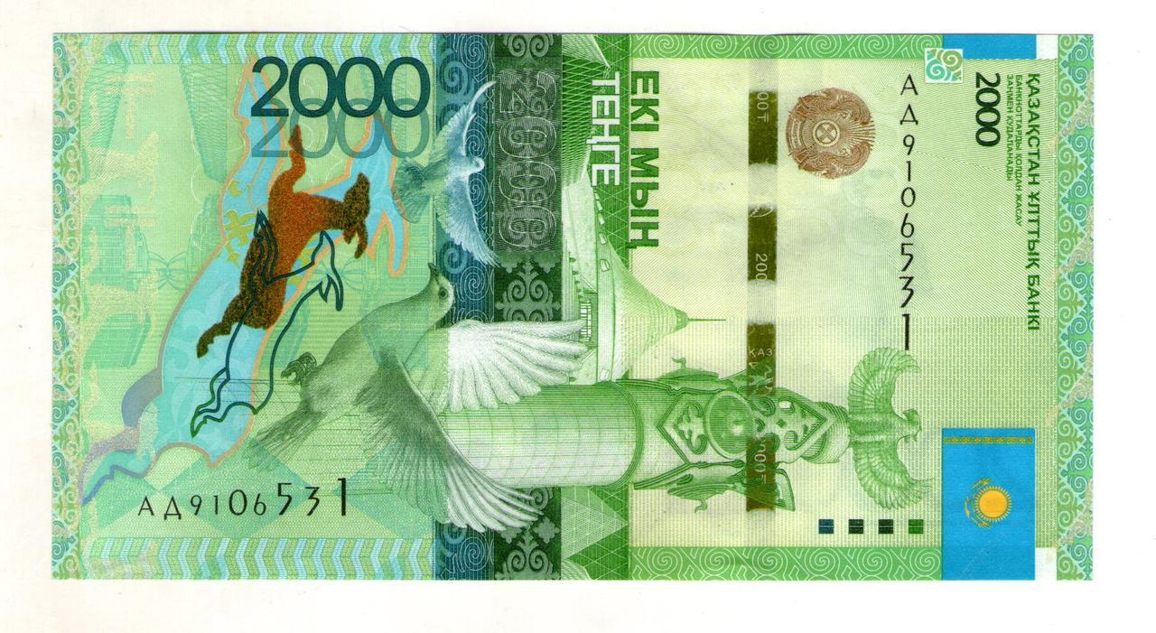 Казахстан 2.000 тенге 2012  UNS