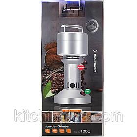 Кофемолка DSP KA3002