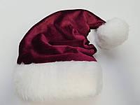 Новогодняя шапка Деда Мороза Колпак Темно-Бордовая , Санта Клауса Santa Claus для Взрослых, фото 1