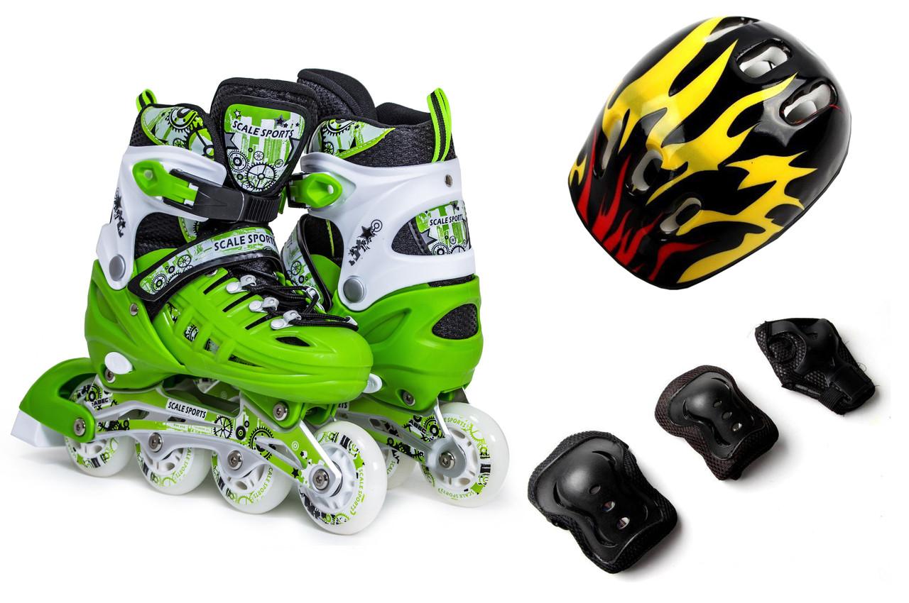 Детские Ролики+Шлем+Защита Scale Sports Green, размер 29-33\34-37