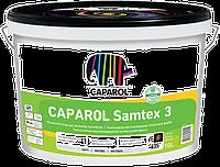 Caparol Samtex 3 E. L. F. B1 ( Капарол Замтекс 3 ) 10л