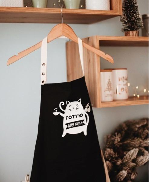 Кухонный Фартук Готую для кота (Черный)