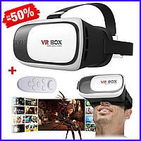 3D VR Очки виртуальной реальности BOX 2.0 виртуальные 3д очки для смартфонов с пультом в подарок