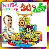 Конструктор детский пластмассовый 3D Magik Gears - Funny Bricks (81 шт.)Уникальный развивающий 3D конструктор