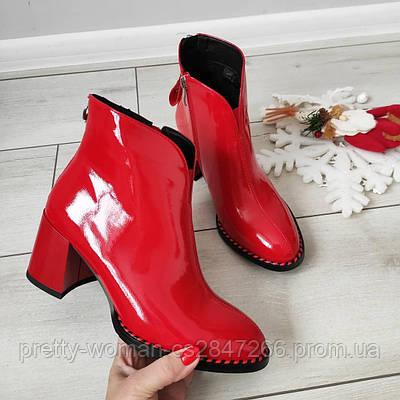 Черевики жіночі демісезонні червоні на каблуку екошкіра