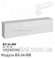BX-34 WB білий (Миромарк)