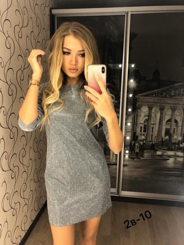 Женское мини-платье люрексовое с рукавом 3/4