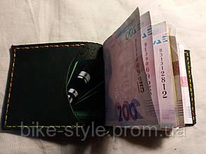 Купюродержатель кожаный, зажим для денег
