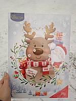 Рожденственский шоколадный адвент календарь Baron Excellent в ассортименте, 75 г