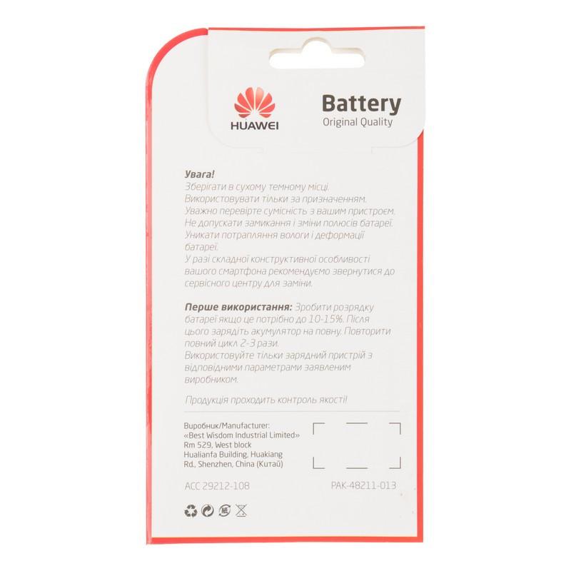Аккумулятор для Huawei Y7