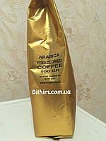 100% Арабика (0,500грм)растворимый. Нидерланды