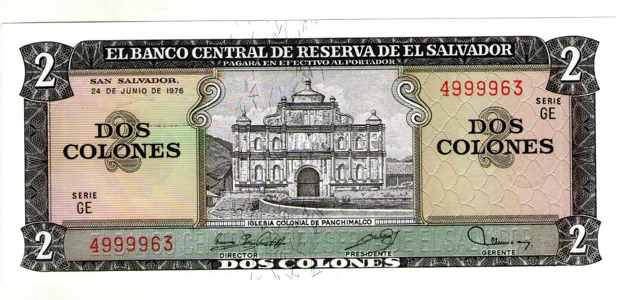 Сальвадор 2 колонес 1976 UNS
