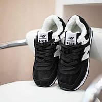 Кроссовки Зимние Мужские, Женские New Balance (Нью Беланс) 574, Lux качество, Black/white