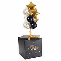 """Коробка сюрприз с гелиевыми шарами в стиле """"Черно-золотом"""" + Наклейки +Композиция из шаров+ декор"""