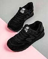 Кроссовки Зимние Мужские, Женские New Balance (Нью Беланс) 574, Lux качество, All Black