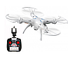 Квадрокоптер Drone 1 Million летающий дрон