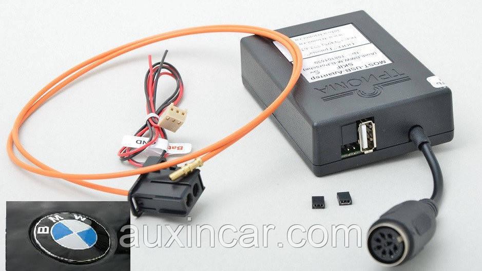 MP3 AAC WMA Usb адаптер Триома для BMW E-серії до штатної магнітоли з MOST (оптика)