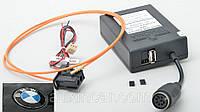 MP3 AAC WMA Usb адаптер Триома для BMW E-серії до штатної магнітоли з MOST (оптика), фото 1