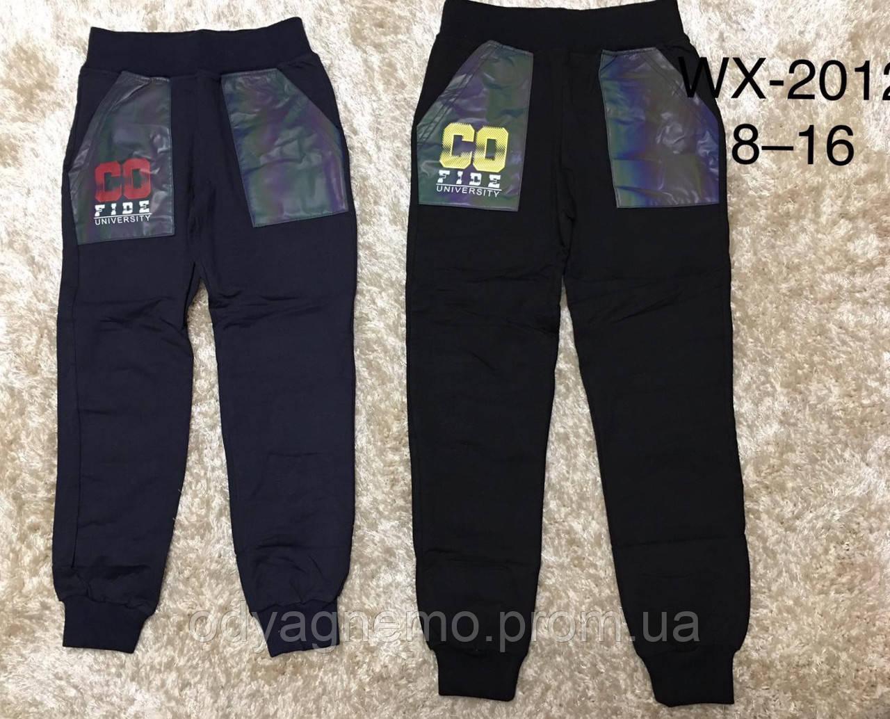 Спортивные брюки для мальчиков F&D, 8-16 лет. Артикул: WX2012
