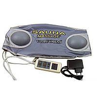 Массажный пояс сауна для похудения Велформ Sauna Massage Velform H0232, фото 1