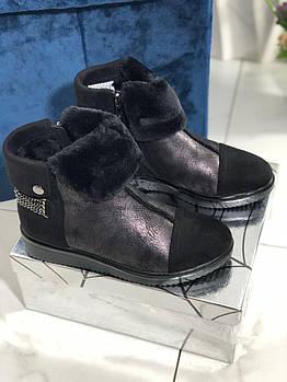 Зимние замшевые ботинки  Vensi V1