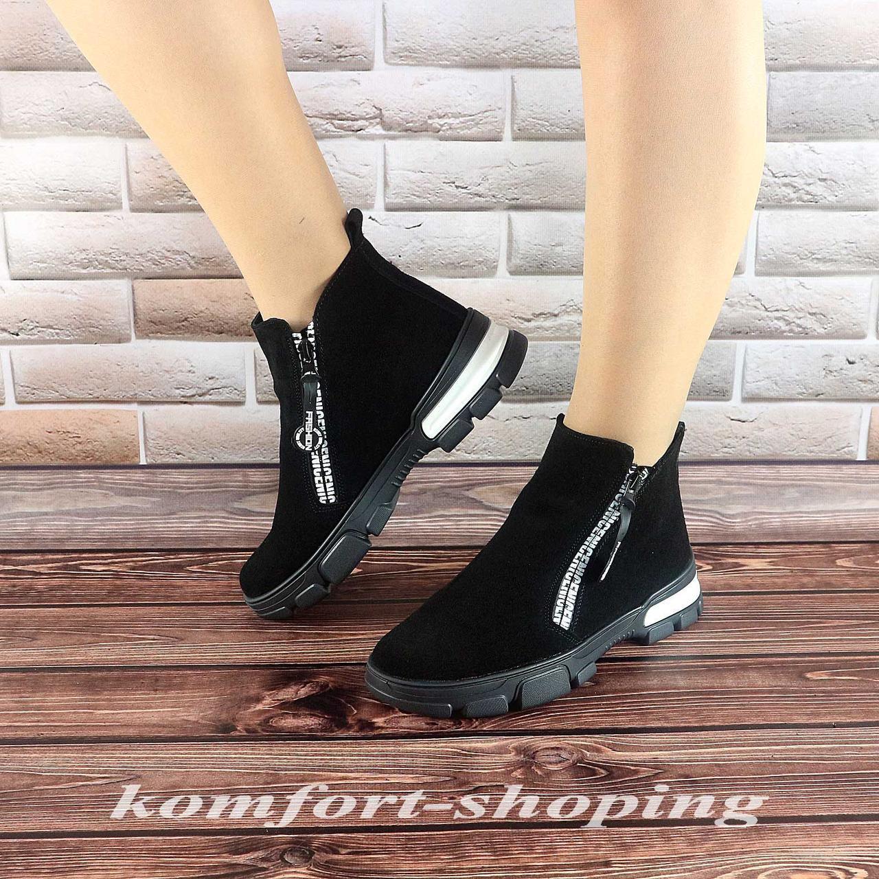 Зимние ботинки женские черные замшевые  на змейке V 1272