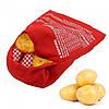 Мешочек для запекания картошки в микроволновке Potato Express