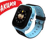 Детские умные смарт часы c GPS Q528, Smart baby watch с камерой, прослушкой, Часы-телефон для детей c трекером