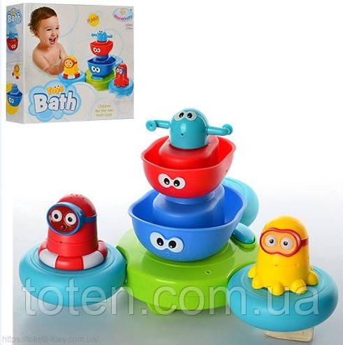 Игрушка для ванной Водопад CS007 для купания, кораблики-пирамидка на подставке Т